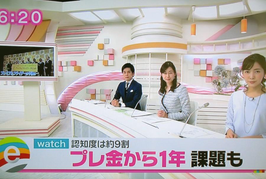 2018だいいちTV1(2)