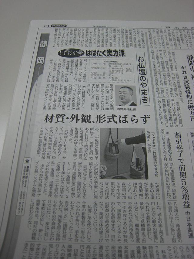 20120608_1