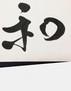 字彫イメージ0.1
