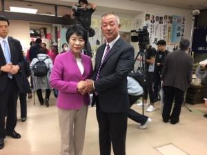 上川大臣当選