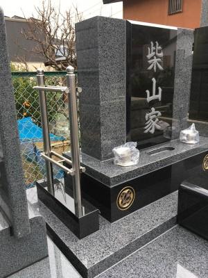 17125柴山(2)