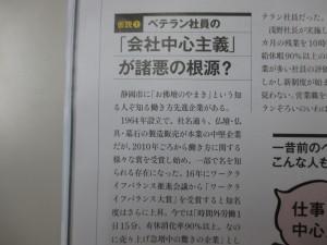 2018日経ビジネス2