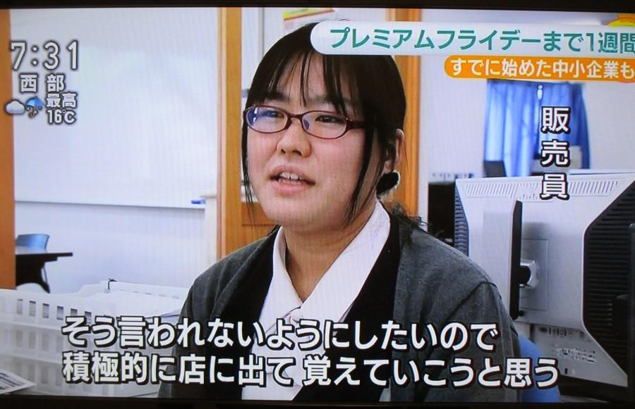 おはよう田中