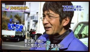 NHK_N9菅根