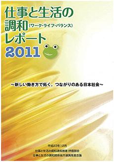 naikakufu201201