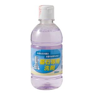 墓石用洗剤(350ml)
