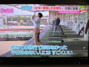 SDT村松ゴルフ