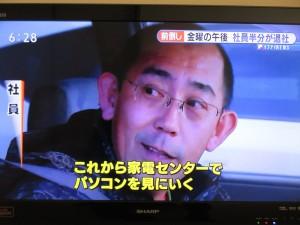 SBS阿井