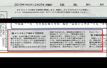 img4d6e0f764035f